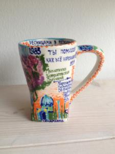 Handbemalte Japantasse, Keramik bemalen Eigenlob